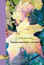 ISBN: 978-952-236-781-5