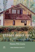 ISBN: 978-952-236-785-3