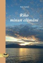 ISBN: 978-952-236-790-7