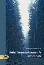 ISBN: 978-952-236-818-8