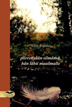 ISBN: 978-952-236-825-6