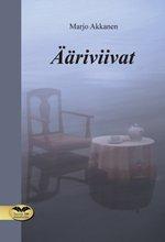 ISBN: 978-952-236-833-1