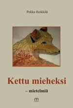 ISBN: 978-952-236-899-7