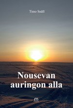 ISBN: 978-952-236-937-6
