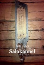ISBN: 978-952-236-951-2