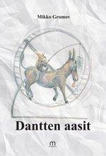 ISBN: 978-952-236-970-3
