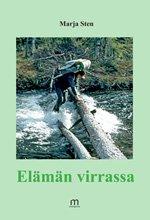 ISBN: 978-952-236-992-5