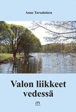 ISBN: 978-952-81-0028-7