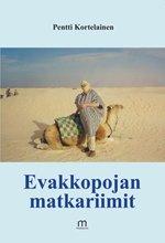 ISBN: 978-952-81-0041-6