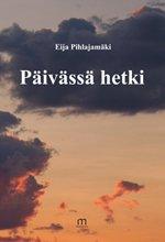 ISBN: 978-952-81-0078-2
