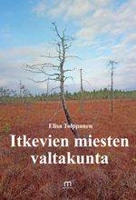 ISBN: 978-952-81-0104-8