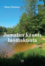 ISBN: 978-952-81-0115-4