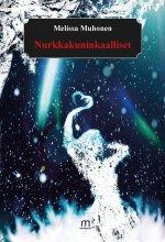 ISBN: 978-952-81-0123-9