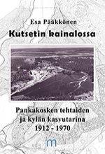 ISBN: 978-952-81-0145-1
