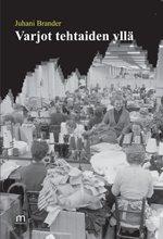 ISBN: 978-952-81-0160-4