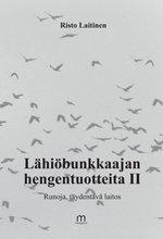 ISBN: 978-952-81-0204-5