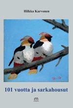 ISBN: 978-952-81-0217-5