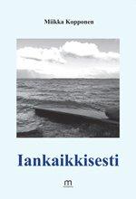 ISBN: 978-952-81-0221-2