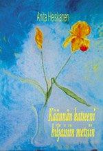 ISBN: 952-464-112-7