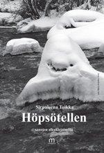 ISBN: 978-952-81-0237-3