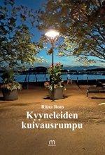 ISBN: 978-952-81-0266-3