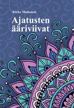 ISBN: 978-952-81-0311-0