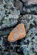 ISBN: 978-952-81-0316-5