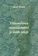 ISBN: 978-952-81-0324-0