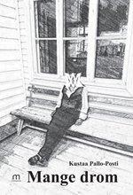 ISBN: 978-952-81-0364-6