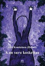 ISBN: 978-952-81-0367-7