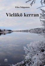 ISBN: 978-952-81-0374-5