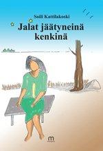 ISBN: 978-952-81-0375-2