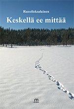 ISBN: 978-952-81-0487-2