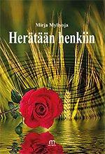 ISBN: 978-952-81-0488-9
