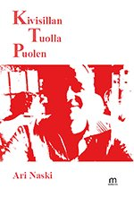 ISBN: 978-952-81-0497-1