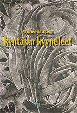 ISBN: 978-952-81-0523-7