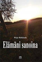 ISBN: 978-952-81-0534-3