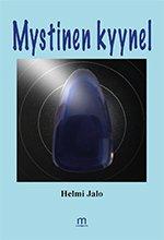 ISBN: 978-952-81-0563-3