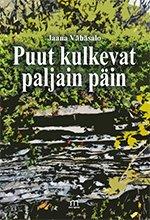 ISBN: 978-952-81-0564-0