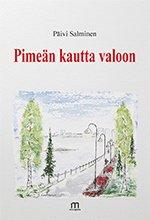 ISBN: 978-952-81-0576-3