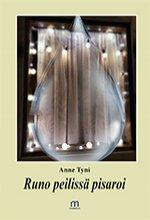 ISBN: 978-952-81-0587-9