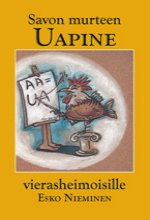 ISBN: 952-464-165-8