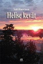 ISBN: 978-952-81-0789-7