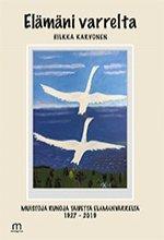 ISBN: 978-952-81-0801-6