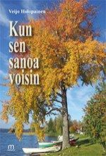 ISBN: 978-952-81-0803-0