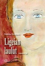 ISBN: 978-952-81-0833-7