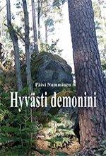 ISBN: 978-952-81-0860-3