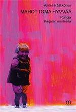 ISBN: 978-952-81-0863-4