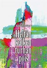 ISBN: 978-952-81-0924-2