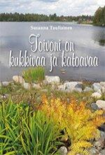 ISBN: 978-952-81-0944-0